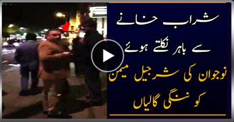 Full Of Rage A Pakistani Youngster Openly 'Abusing' Drunk Sharjeel Memon On London Street