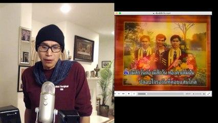 ต้องมีสักวัน โดย ดร เพียงดิน รักไทย (ตามคำขอของน้องสาวท่านหนึ่ง)