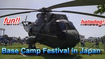 Base Camp Festival in Japan  キャンプ座間 アメリカ軍基地のフェスティバル