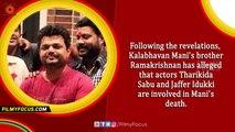 Kalabhavan Mani's Death, Things Take An Ugly Turn - Filmyfocus.com