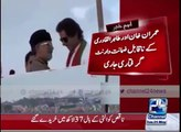 Issued arrest warrant of Imran Khan