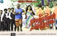New Malayalam Movie Darvinte Parinamam || Comedy Scenes || Prithviraj Sukumaran || Chemban Vinod Jose || Jijo Antony