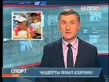 Агляд спартовых падзеяў (26. 01. 2011)