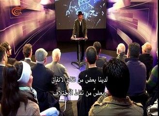 كلمة حرة | الشعب الكردي | 2016-03-14