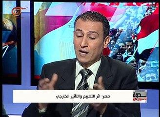 ندوة خاصة | مصر... أثر التطبيع والتأثير الخارجي | 2016-03-04