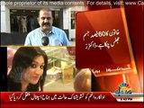 LAHORE-Acid attack lands Film Actress & Model Anum Khan in Hospital