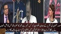 PMLN ko dar tha Babar awan Presiden Mamnoon ki takreer per shor karengen isliye unhe Khatun parliamentarians ke saath bi