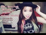 "Trang Điểm giống Dara Park trong ca khúc ""Missing You"" (2ne1 ""Missing You""  Dara Park inspired)"