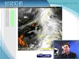 날씨해설 4월 20일 05시 발표