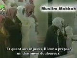 Sudais 1997 Al Insan Mursalate