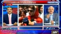 Nawaz Sharif Se Ziada Maryam Nawaz Par Allegations Hain - Arif Hameed Bhatti