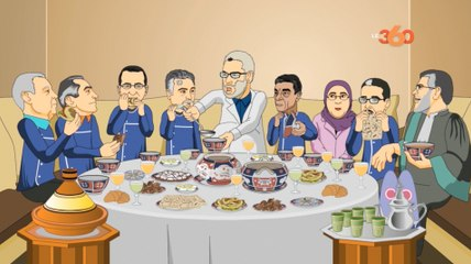 le36.   مدرسة36: إفطار جماعي