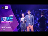 The Love Machine วงล้อ...ลุ้นรัก | 21 มีนาคม 2559 [FULL]