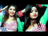 माज़ा लेलs कमर में कस के - Password Laga Ke Rakha - Kavi Shanker - Bhojpuri Hot Songs 2016 new