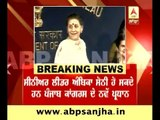 Ambika Soni can next Punjab Congress president