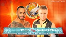 Ricochet vs Will Ospreay, NJPW 27.5.16