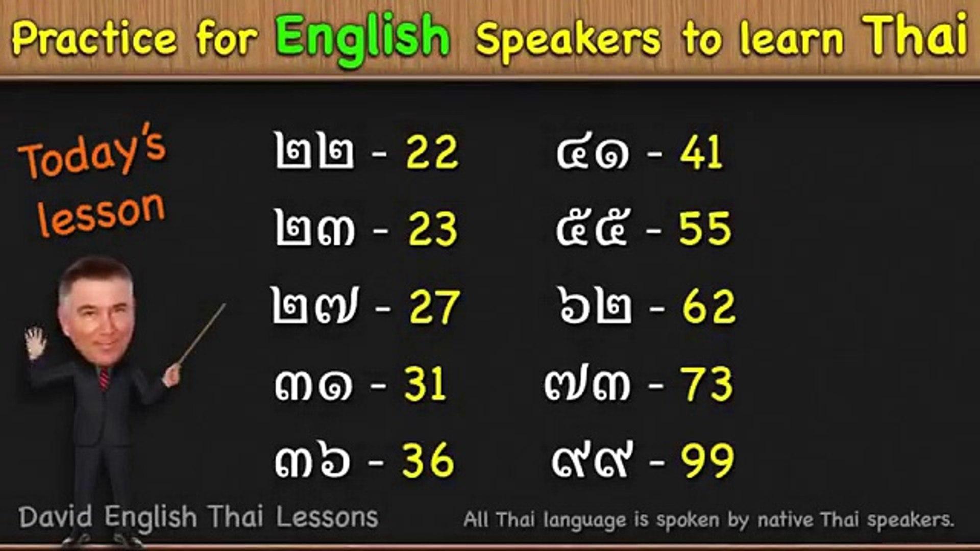 Thai Lesson 19 - Thai Numbers 22,23,27,31,36,41,55,62,73,99 - Learn Thai Numbers