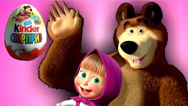 Openin kinder surprise masha and the bear Открываем киндер Маша и Медведь