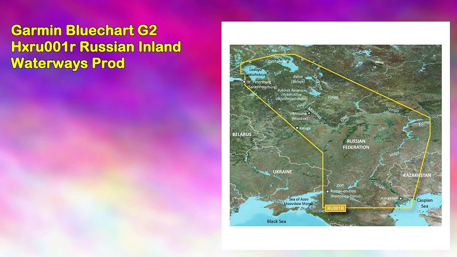Garmin Bluechart G2 Hxru001r Russian Inland Waterways Prod