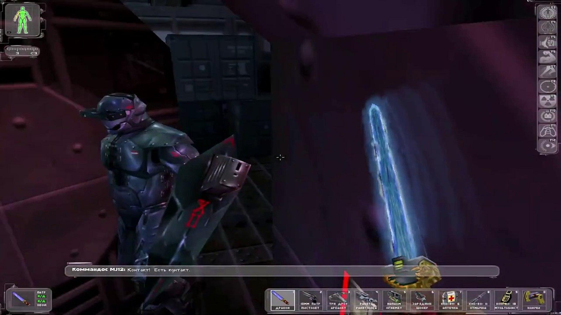 Прохождение: Deus Ex - Game Of The Year Edition ЗОНА-51 Миссия 16 Часть 12-#166