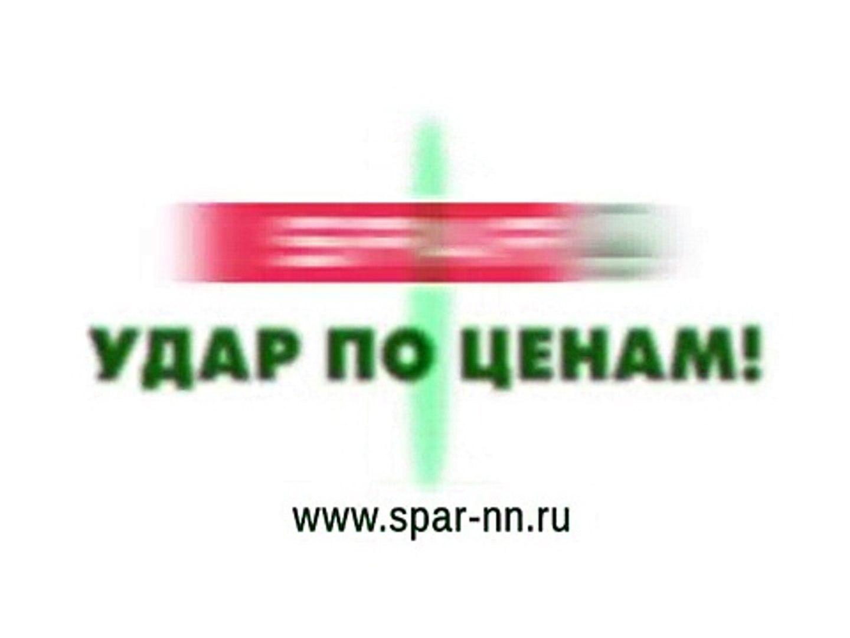 SPAR Удар по ценам с 21 января 2016 г. по 27 января 2016 г.