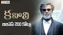 Rajnikanth's Kabali Rakes in Rs 200 crore Even Before its Release  - Filmyfocus.com