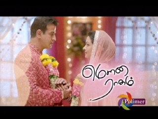 Mouna Ragam 03-06-16 Polimer Tv Serial Episode 215 Part 3