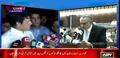 Yeh political party nahi Mafia hain - Imran Khan bashing Govt on Budget