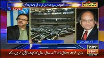 Ishaq Dar Ne Budget Se Phele Apne Staff Ke Sath Kiya Kiya - Dr Ashfaq Hasan Telling