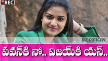 Young Heroin Rejected Pawan II Latest Telugu Film News Updates Gossips