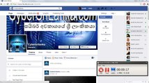 How to invite your all Facebook friends to like your Facebook page at once in Sinhala