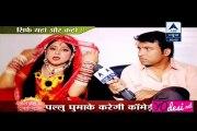 Kapil Ke Ghar Aayi Bhabi - The Kapil Sharma Show 4th june 2016