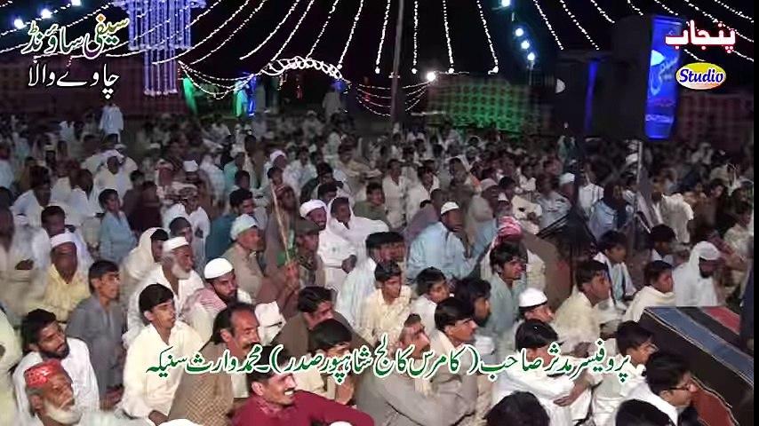 Beautiful Tilawat Of Qari Nasar Hayat Moeni & Beautiful Naat In Sanika 29.3.16