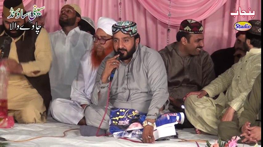 IftiKhar Ahmad Rizvi Shan Muhammad wa Aale MuHammad  Mahfil Naat Sanika Noor Ka Sama 2016 Drone Shoot Punjab Studio 0302.6411613