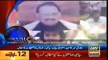 ARY News Headlines Today,Latest News Updates Pakistan 4th june 2016