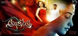 Abhinetri Latest Telugu Movie - teaser launch -Tamanna,Prabhu Deva