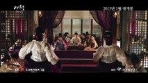 Korean Movie 어우동- 주인없는 꽃 (Eo Woo-dong- Lost Flower, 2015) 예고편 (Trailer)