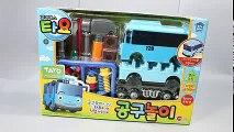 타요 꼬마버스 타요 공구놀이 조립 분리 장난감 타요타요 Tayo the Little Bus Toys мультфильмы про машинки Игрушки
