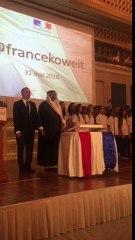 Koweït: Cérémonie officielle de la Fête nationale française (31 mai 2016)
