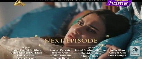 Mor Mahal Episode 8 Promo PTV Drama 5 June 2016