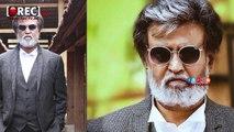 Kabali Teaser Creates World Record II Latests Telugu Film News Updates Gossips