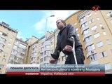 2014 04 01 канал 24 Вишневе На Київщині побили члена Антикорупційног комітету Майдану Юрія Лісничого