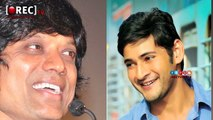 SJ Surya about his role in Mahesh movie II Latest Tollywood film news updates gossips