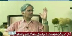 Aitzaz Ahsan Making Fun of PMLN For Protesting In Front of Jemima's House