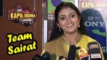 Rinku Rajguru Aka Archie In The Kapil Sharma Show   Sairat Marathi Movie