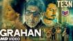 Grahan - TE3N [2016] FT. Amitabh Bachchan & Nawazuddin Siddiqui & Vidya Balan [FULL HD] - (SULEMAN - RECORD)