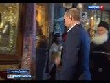 Poutine au mont Athos.  sous-titres français LG