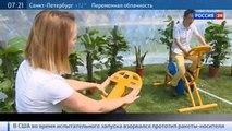 Специальный репортаж на России 24 «Кислородное голодание»