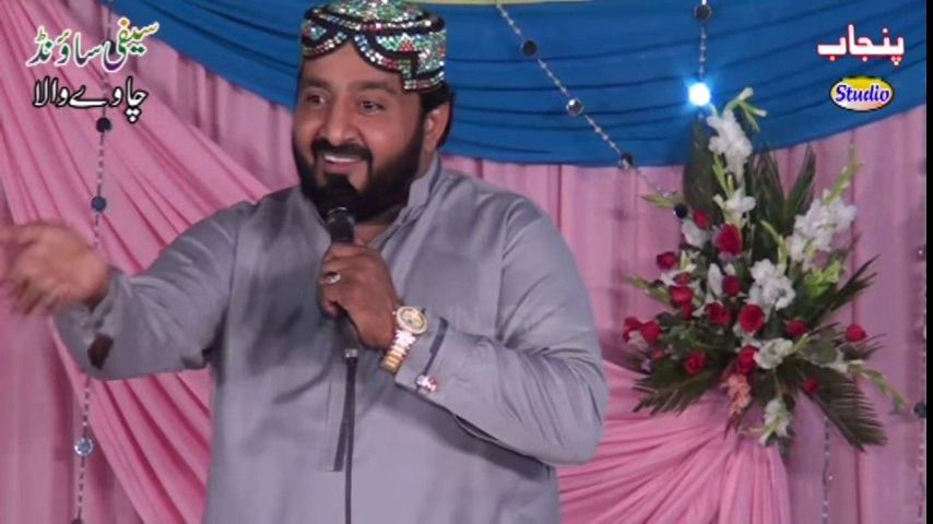 Rub Janry Te Hussain Janry  IftiKhar Ahmad Rizvi Shakot Mahfil Naat Sanika Noor Ka Sama 2016 Drone Shoot Punjab Studio 0302.6411613