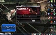 شرح تحميل وتثبيت لعبة Max Payne 3